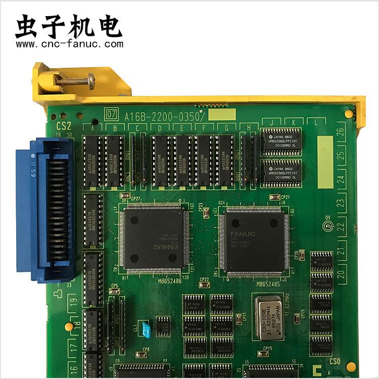 A16B-2200-0350_2.jpg