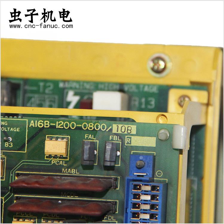 A16B-1200-0800-10B_2.jpg