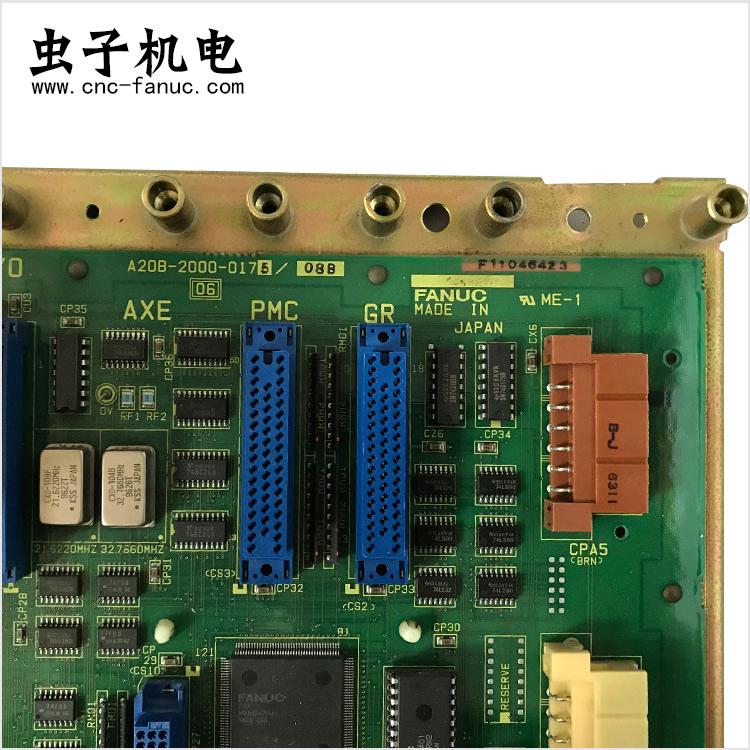A20B-2000-0175-08B_2.jpg