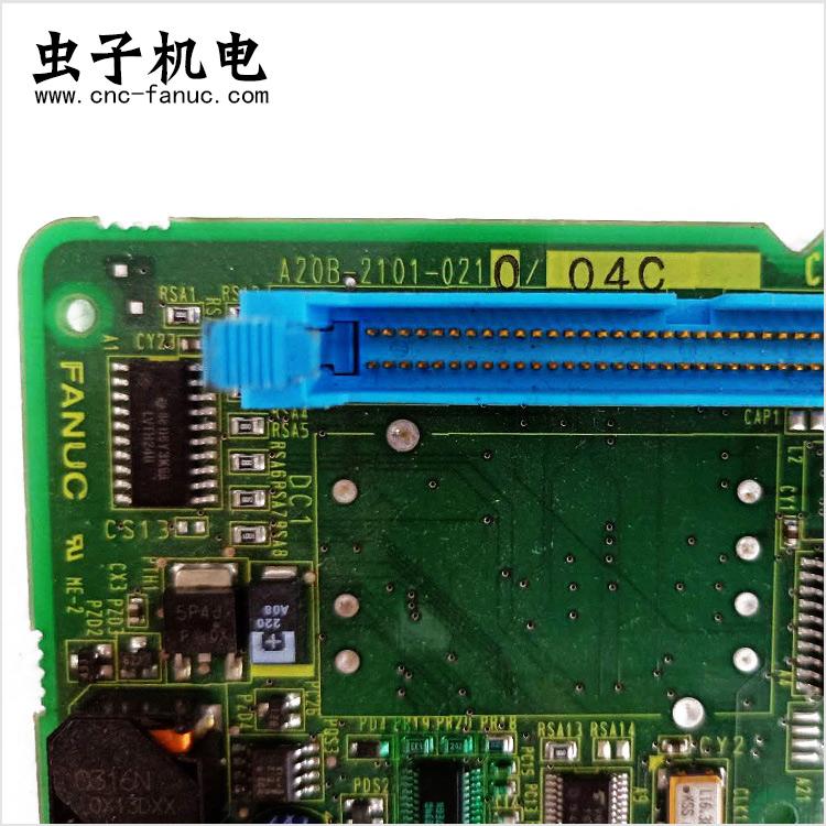 A20b-2101-0210-04C_2.jpg