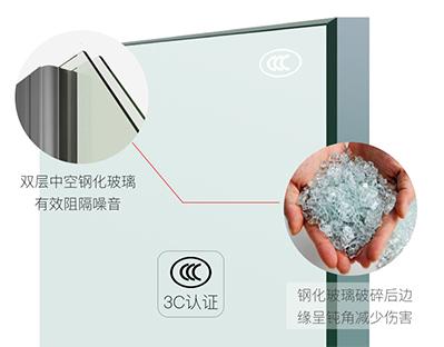 齐天断桥铝门窗厂家采用汽车级3C认证钢化玻璃
