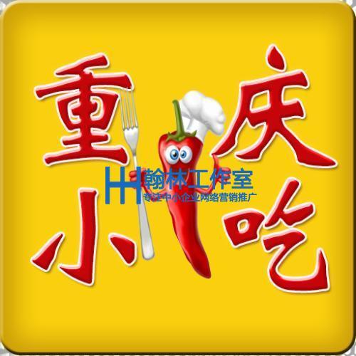 上海小吃广告图