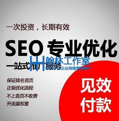 2018年如何选择上海企业网站优化公司?