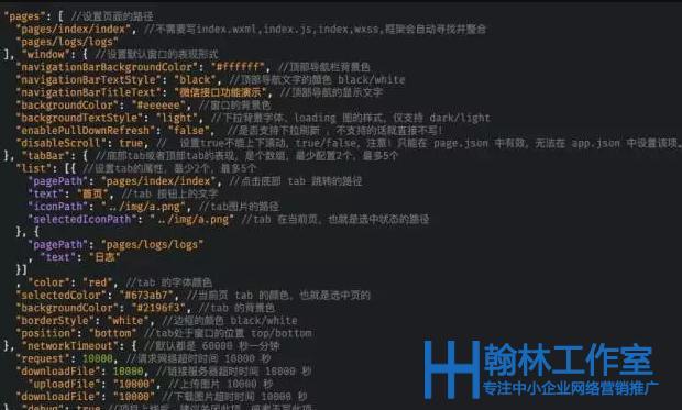 微信小程序开发语言代码图片