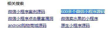 360截图-742945359
