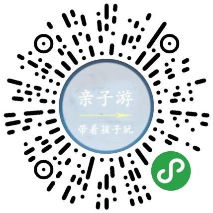 上海旅游公司小程序开发制作 旅游出行微信小程序