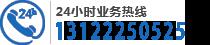 上海小程序制作公司全国客服电话