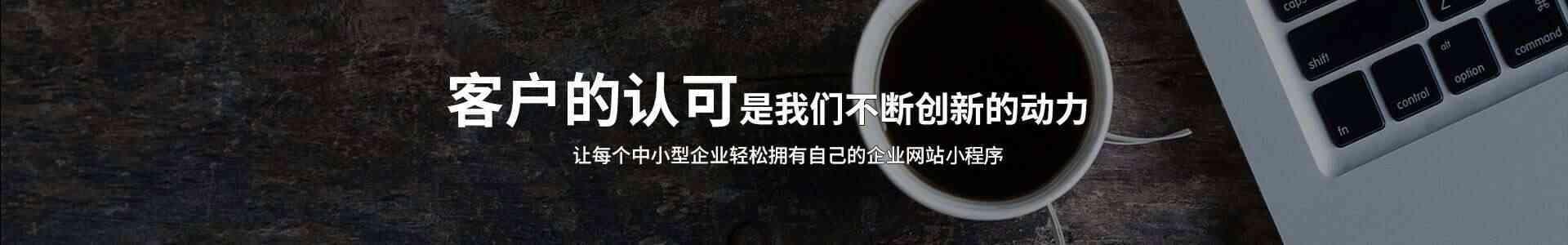 瀚林网络科技