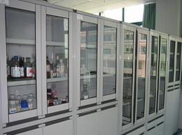 实验室柜子