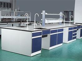 化学实验室家具