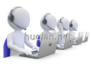 佰耐板销售电话及联系方式