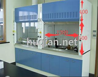 1500标准台式通风柜排风量计算方法