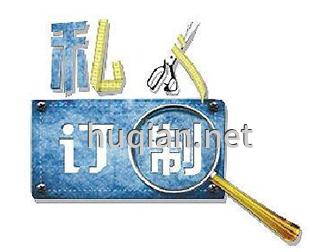沪前同样能接受特殊造型的实验台尺寸定制