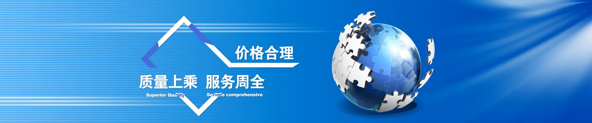 上海通风柜厂家设计文献