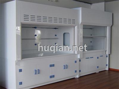 huqian公司定做的pp材质通风柜
