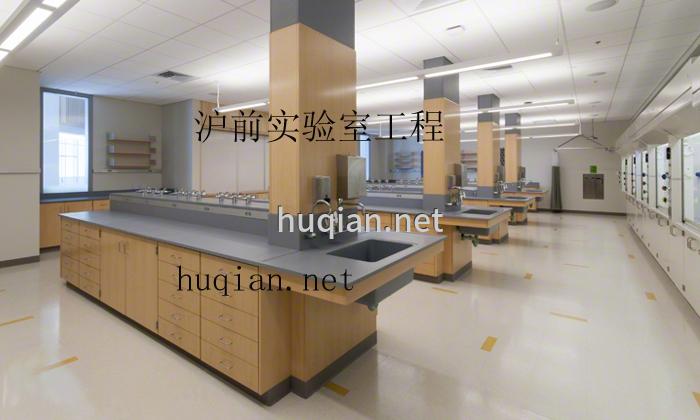 全钢木通风柜实验室整体设计协调