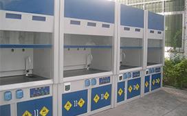 优质玻璃钢实验室专用通风柜