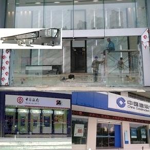 银行自动门案例,银行自动门工程案例