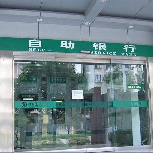中国农业银行自动门案例