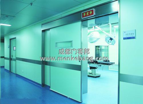 医用防辐射门的应用场所