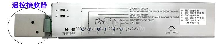 自动门半圆感应器说明书,感应门控制器调节图