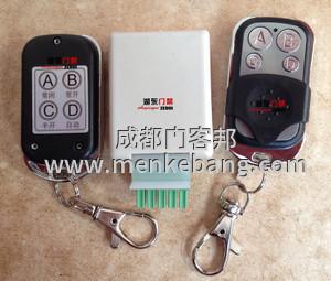自动感应门遥控器配置方法
