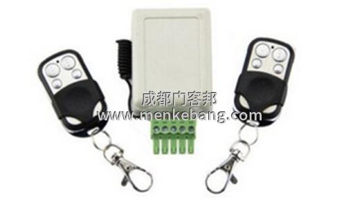 電動門遙控器4個鍵功能,電動門遙控器按鍵說明