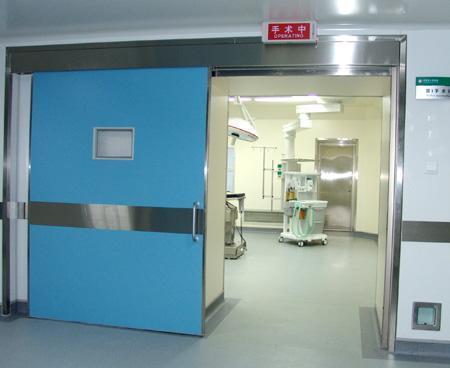 医用自动门(手术室)