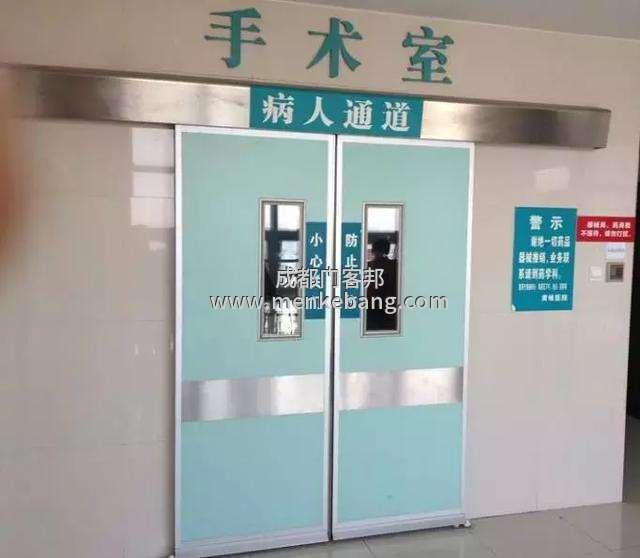 四川成都醫用自動門,手術室感應門
