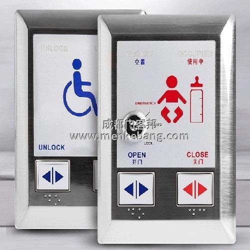 成都殘疾人自動門_殘障人自動門_殘疾人衛生間自動門【廠家/安裝/價格】