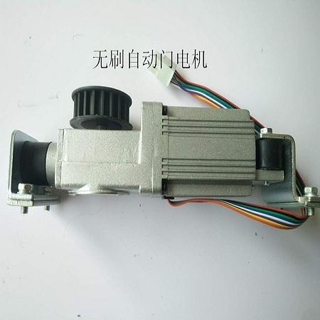 自动门电机