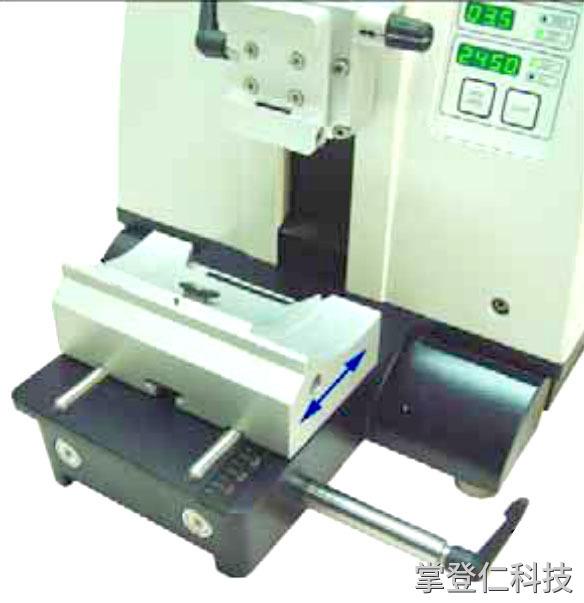 徕卡石蜡切片机rm2235操作步骤