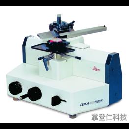 Leica SM2000 R 平推式切片机技术参数