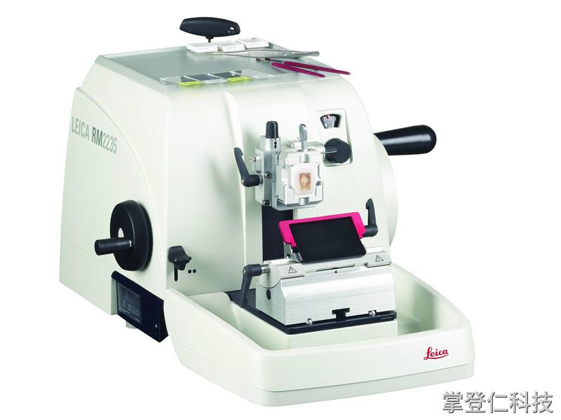 徕卡rm2235石蜡切片机