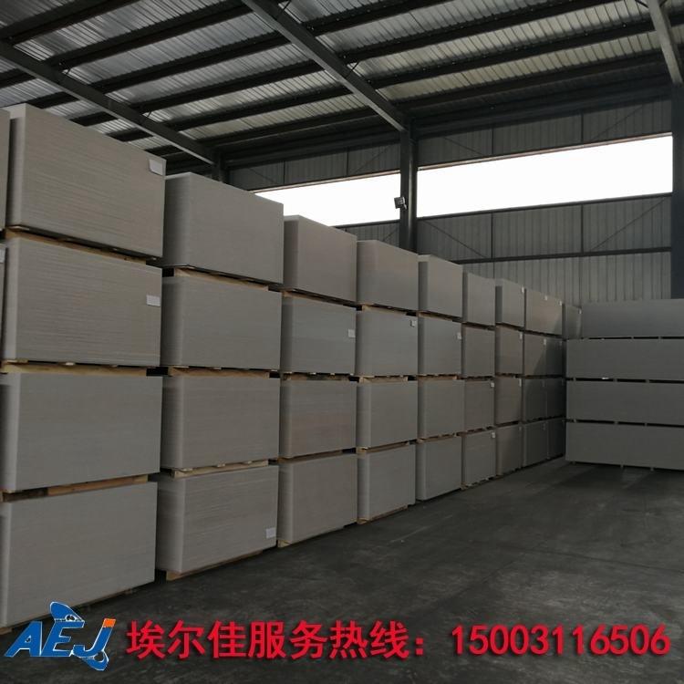 硅酸钙板厂家库房