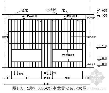 硅酸钙板外墙施工工艺
