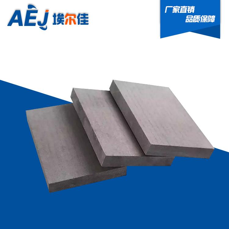 北京硅酸钙板厂家