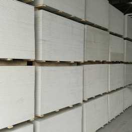 硅酸钙板材质是什么