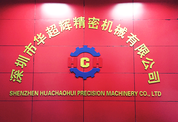 China CNC Machining Manufacturer