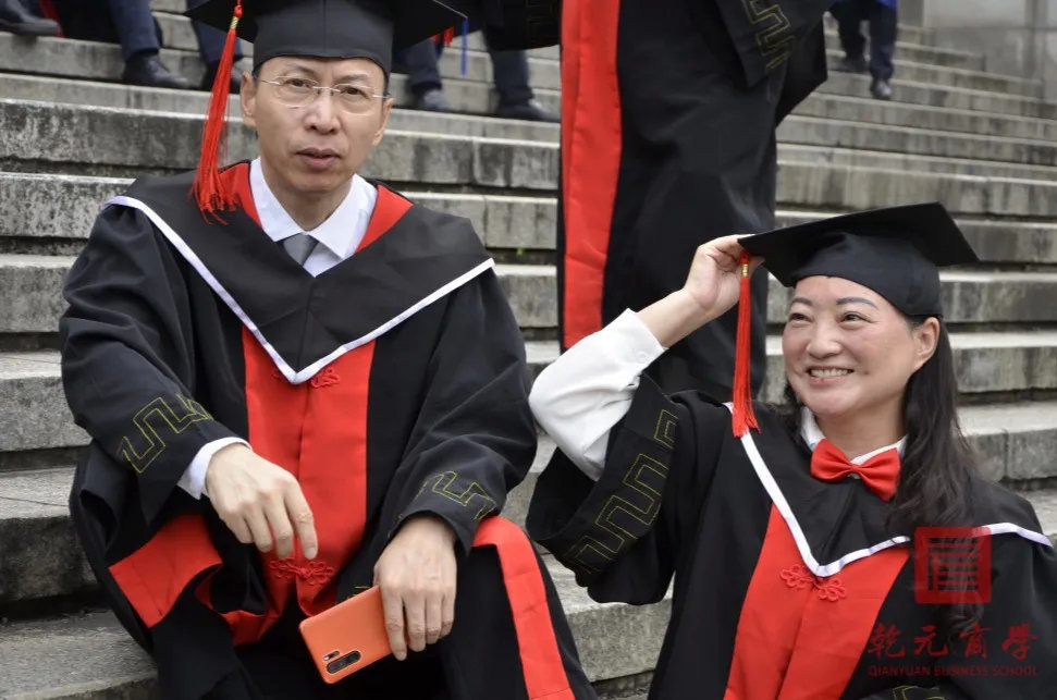 筑梦远征 相伴同行 2020研究生毕业典礼纪实