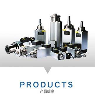 电主轴-产品