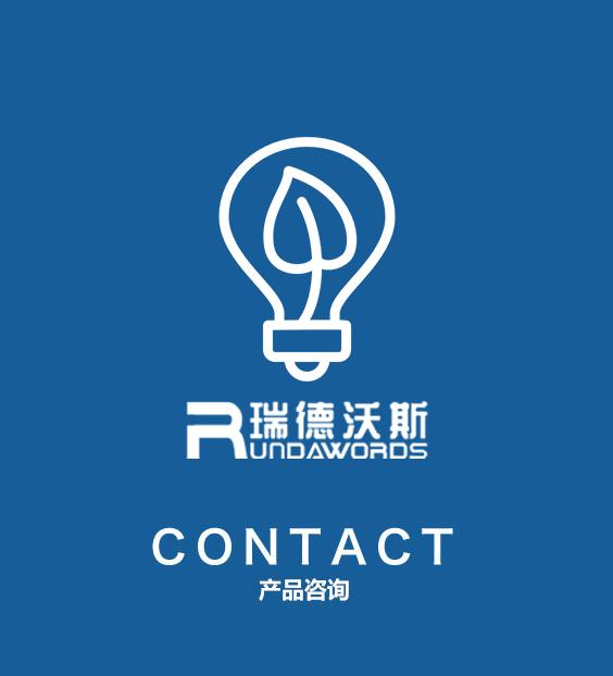 电主轴-产品咨询