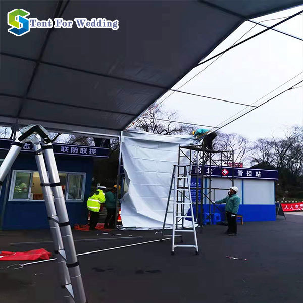 security-tent1
