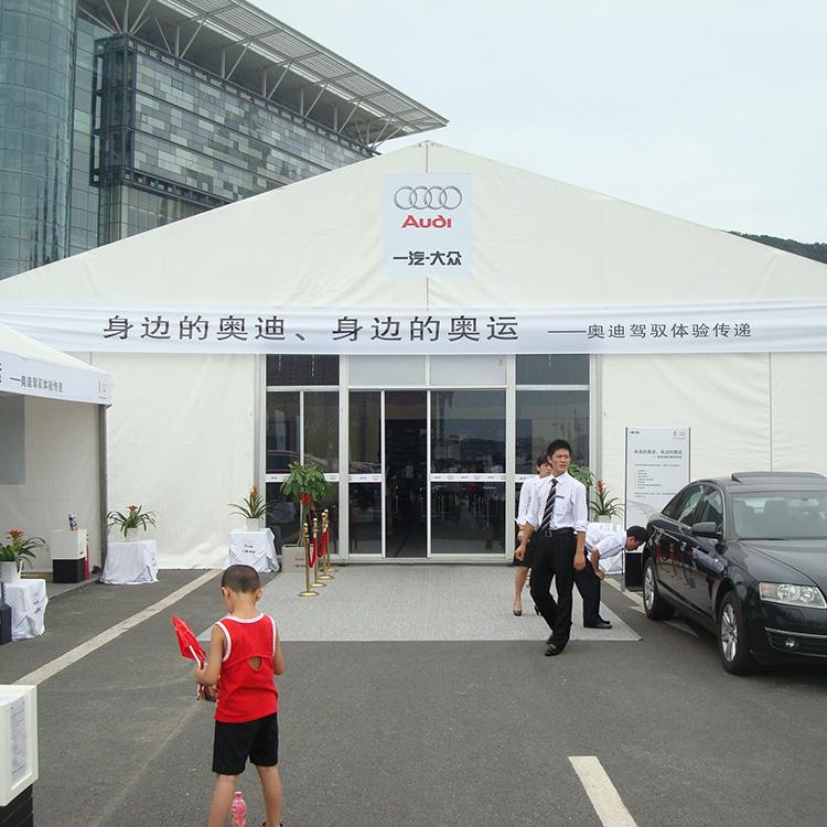 Car exhibition tent