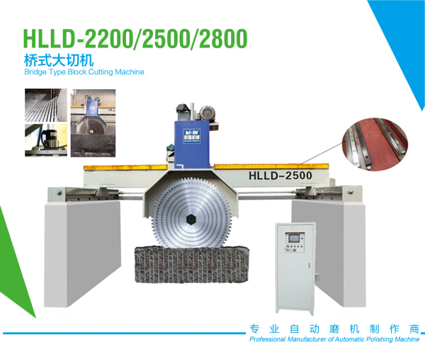 In the future development of stone machinery, the intelligent processing mode of the stone industry