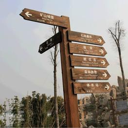 襄阳标识,景区指示牌