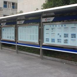 襄阳宣传栏,企业宣传栏