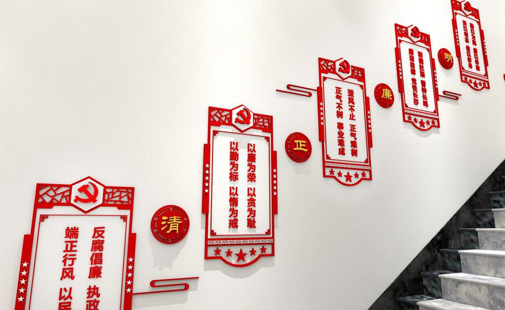 襄阳展板,党建文化墙