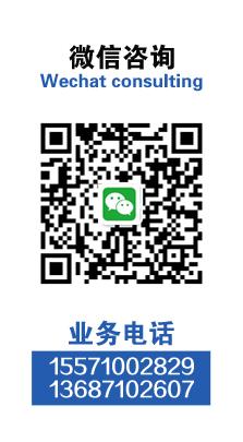 襄阳发光字,襄阳门头广告招牌,襄阳广告公司