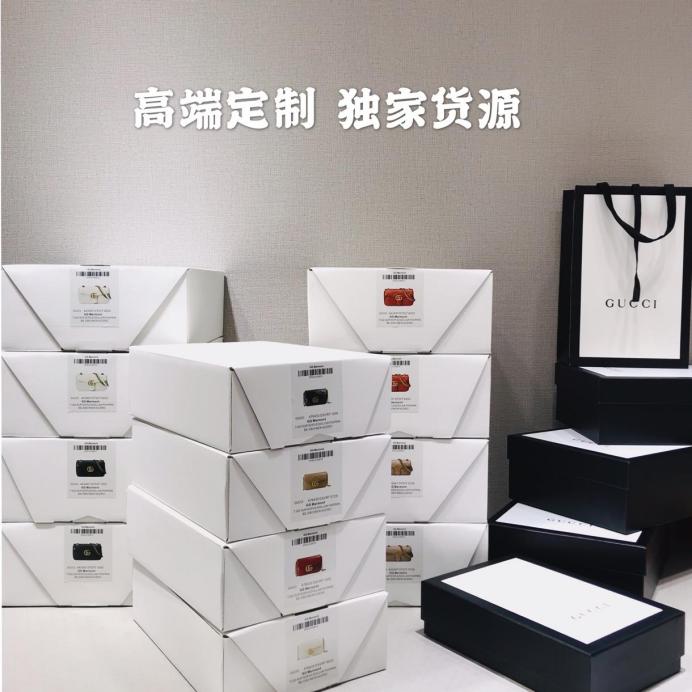 在网上买原单包包,怎样看商家靠不靠谱?